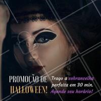 A bruxa está solta, e boazinha! Aproveite a promoção de Halloween, pois as suas sobrancelhas não precisam ficar maltratadas como de bruxas.   #diadasbruxas #halloween #bruxa #sobrancelha #ahazou