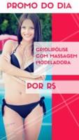 Aproveite o desconto do dia para ver fazer o tratamento criolipólise com massagem modeladora! Fique maravilhosa para o verão. #esteticacorporal #ahazou #criolipolise #modeladora #promocao