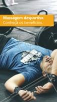 A massagem desportiva trabalha com a manipulação e reabilitação da musculatura, tendões e ligamentos. Essencial para atletas, ou para você que gosta de esportes e faz exercícios. #massagemdesportiva #esporte #exercicio #ahazou #atletas #massagem #beneficios