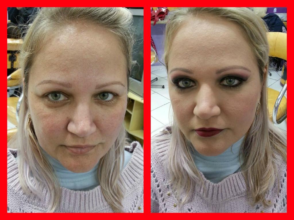 consultor(a) consultor(a) em negócios de beleza maquiador(a)