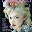 capa para revista ikesaki