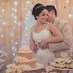Felicidades aos noivos