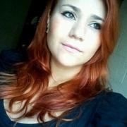 Erica Gabriela