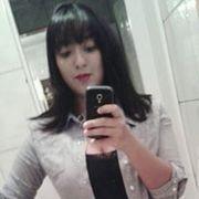 Natani Cristina de Santana