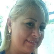 Adelma Ferreira