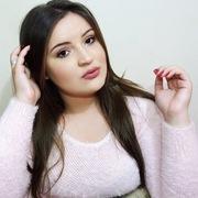Bianca  Cavalcanti