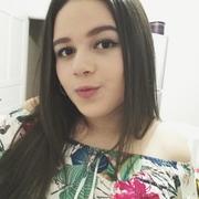 Letícia Simplicio da Silva