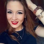 Ana Caroline  Alves