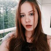 Juliana Caroline